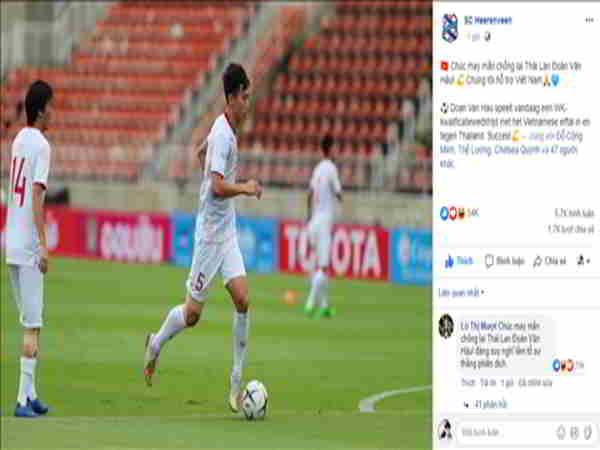 CLB Heerenveen gửi lời chúc chiến thắng tới Đoàn Văn Hậu